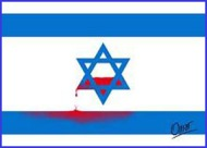 All for Israel