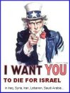 Die for Israel