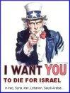 Die for Israel