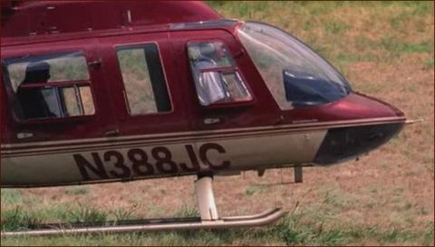 entourage helicopter