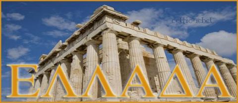 greece origin mythology