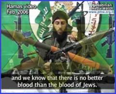 Mossad Joke