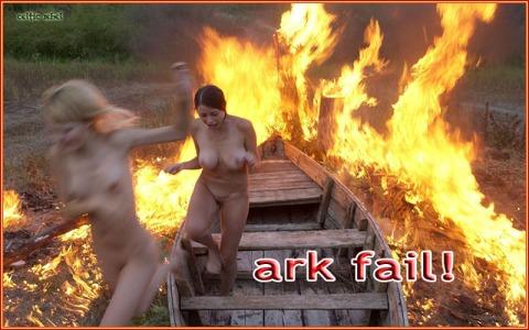 ark fail