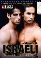 gay israeli auditions