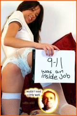 911 Back Door