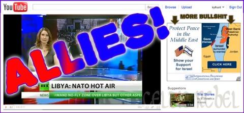 all lies allies