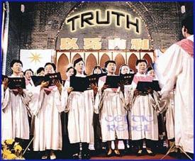 gospel truth church