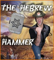 gay jew hammer