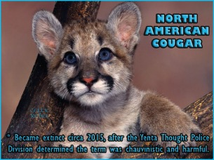 cougars extinct