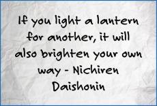 inspiration lantern