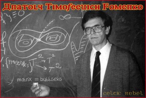 Anatoly Fomenko
